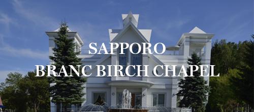 SAPPORO BRANC BIRCH CHAPEL